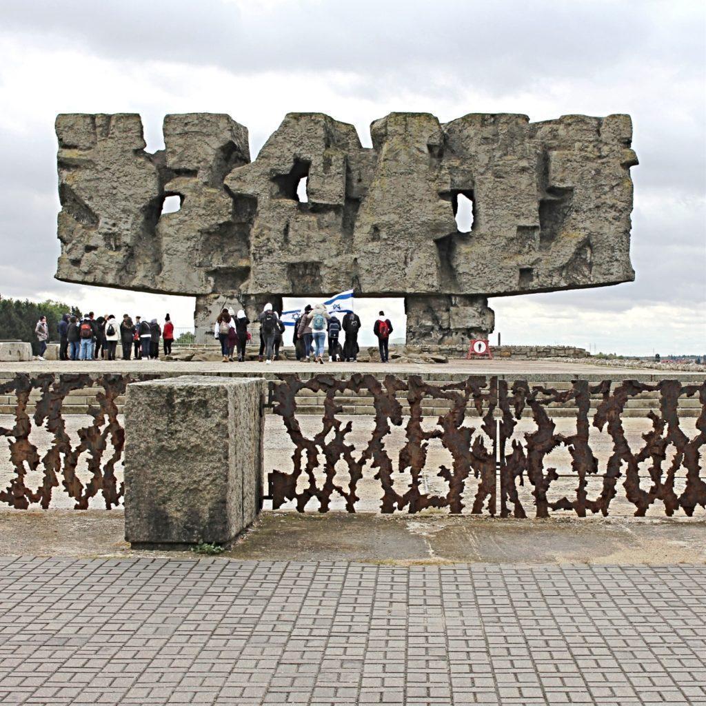 porta campo di concentramento di Majdanek